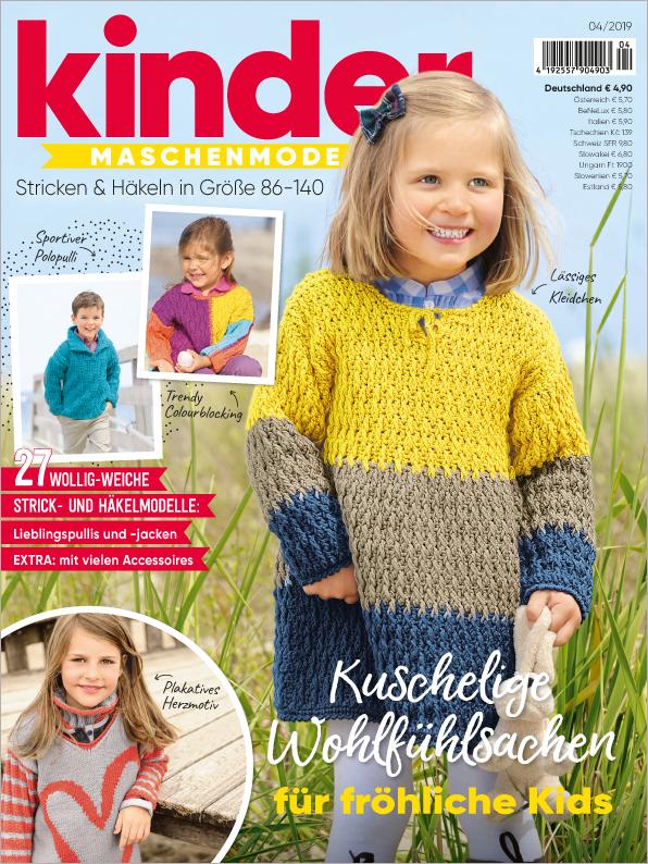 Kinder Maschenmode  Nr. 04/2019 - Kuschelige Wohlfühlsachen für fröhliche Kids