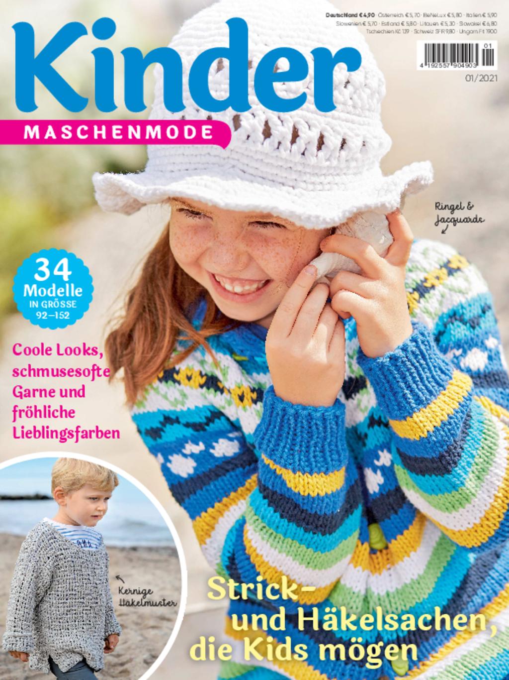 Kinder Maschenmode 1/2021 - Stricksachen, die Kids mögen