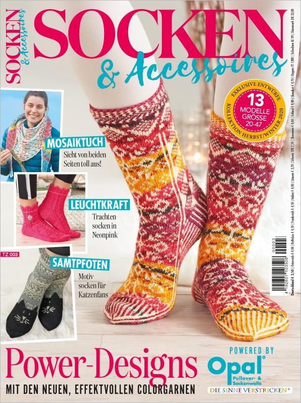 E-Paper: Socken & Accessoires - Power-Designs mit den neuen, effektvollen Colorgarnen